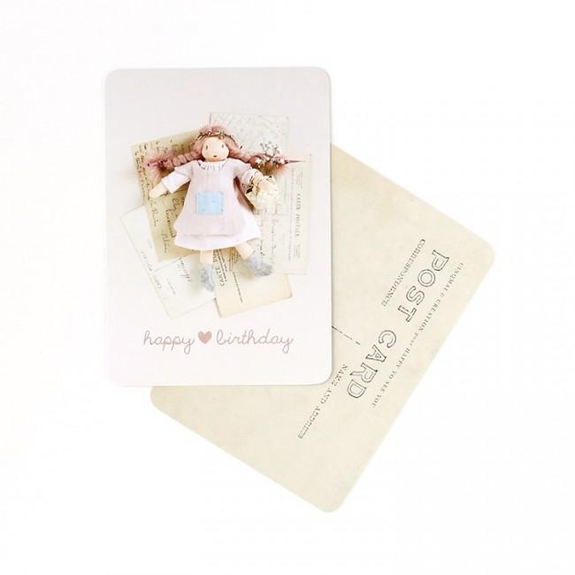 Carte mini birthday